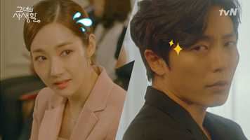 Free download Her Private Life - Korean Drama - Trailer (15s) video and edit with RedcoolMedia movie maker MovieStudio video editor online and AudioStudio audio editor onlin
