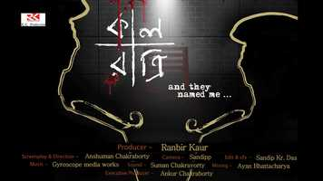 Free download Kaal Ratri (trailer) video and edit with RedcoolMedia movie maker MovieStudio video editor online and AudioStudio audio editor onlin