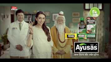 Free download Sapat Ayusas - Best Cough Syrup for Dry Cough | Cough Syrup for Kids | Ayurvedic Cough Syrup video and edit with RedcoolMedia movie maker MovieStudio video editor online and AudioStudio audio editor onlin
