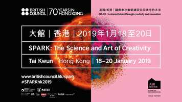 Free download SPARK - A Festival Celebrating the Science  Art of Creativity video and edit with RedcoolMedia movie maker MovieStudio video editor online and AudioStudio audio editor onlin